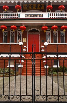 School in Chinatown, Victoria, British Columbia